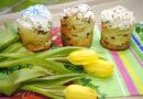 Кулич краффин — пошаговый рецепт пасхального кулича
